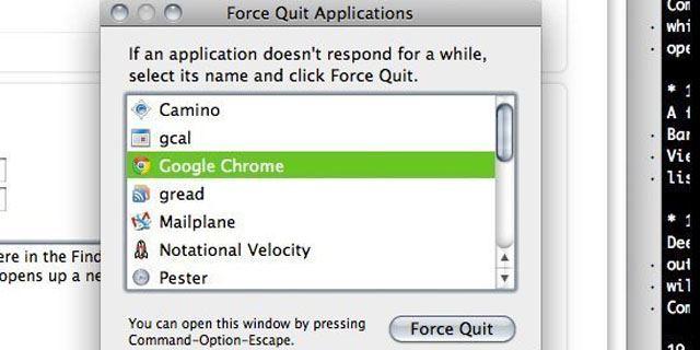 Бързо затваряне на приложения