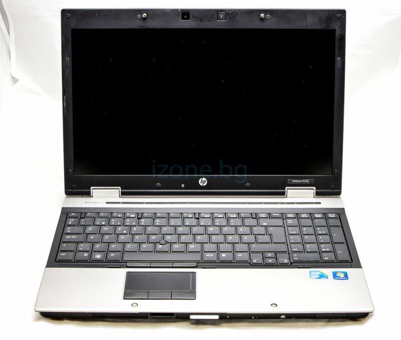 HP EliteBook 8540p – 7012