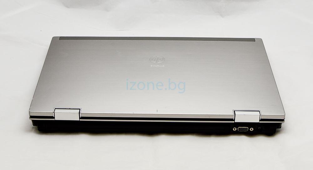 HP EliteBook 8540p – 7015