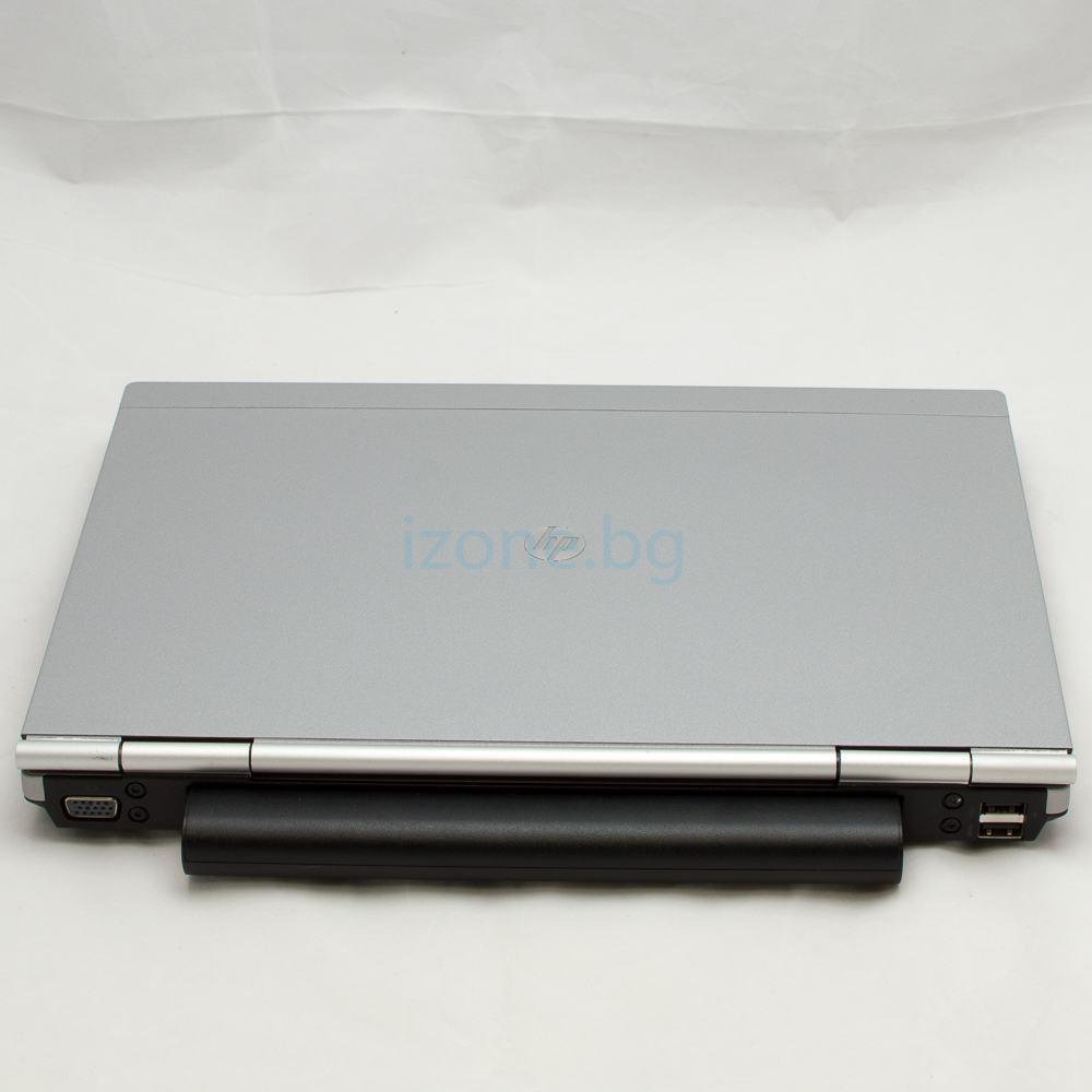 HP EliteBook 2570p – 9054