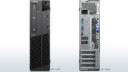 Lenovo ThinkCentre M82 SFF – 4972