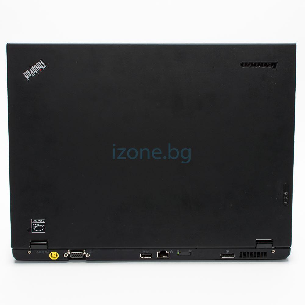 Lenovo ThinkPad X301 – 7697