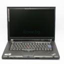 Lenovo ThinkPad W500 – 8789