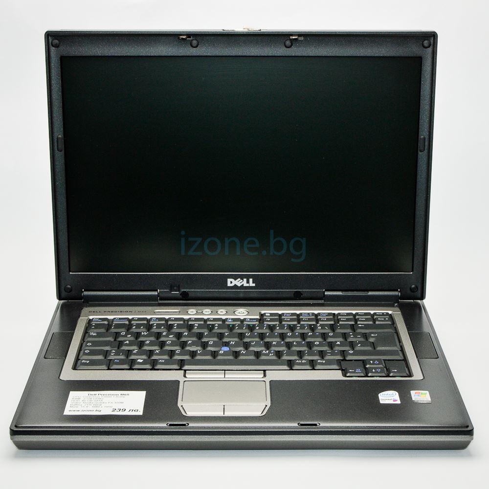Dell Precision M65 – 8900