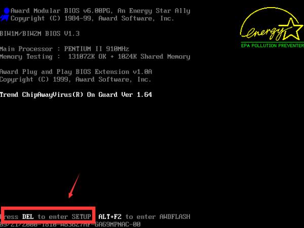 Как переустановить компьютер - Windows - 10619