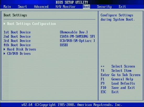 Как переустановить компьютер - Windows - 10617