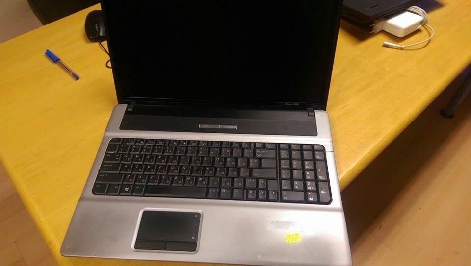 HP Compaq 6820s – 3345