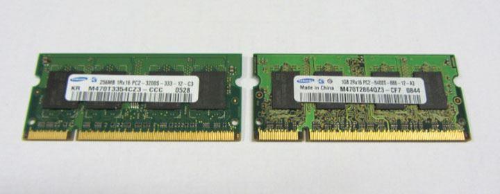 data-products-komponenti-ram_256mb-pc2_33