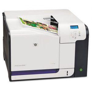 HP CP3525n цветен лазерен принтер – 2450