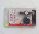USB Multifunctional A/M - AF – 4767
